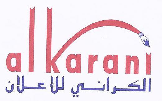 Al Karani Advertising