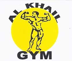 AL KHAIL GYM