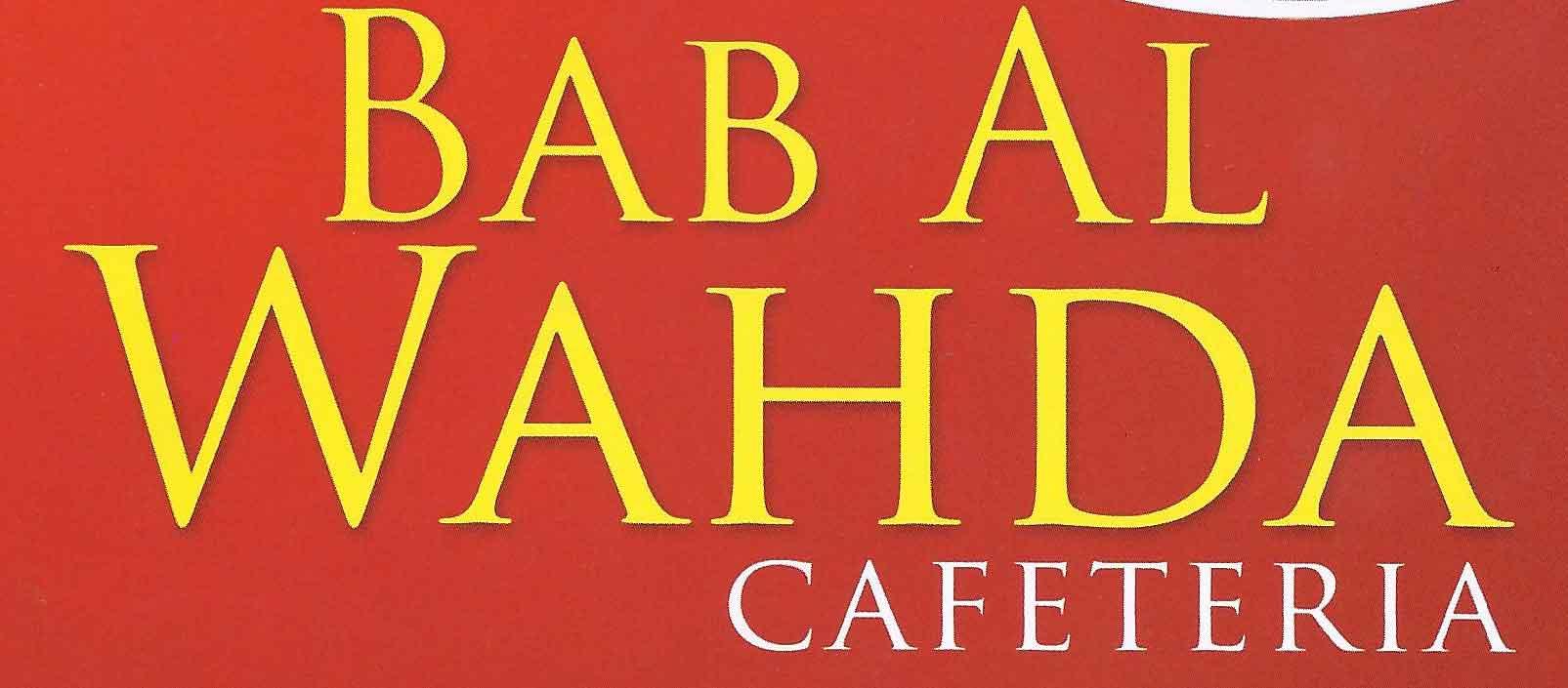 BAB AL WAHDA Cafeteria