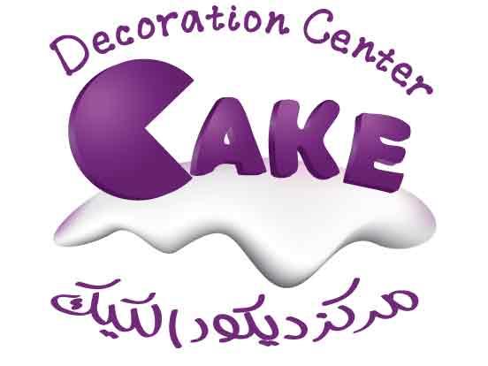 Cake Decoration Center