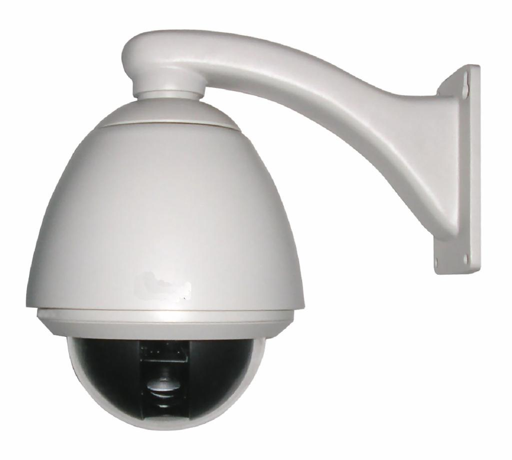CCTV distributors and suppliers in Dubai , UAE