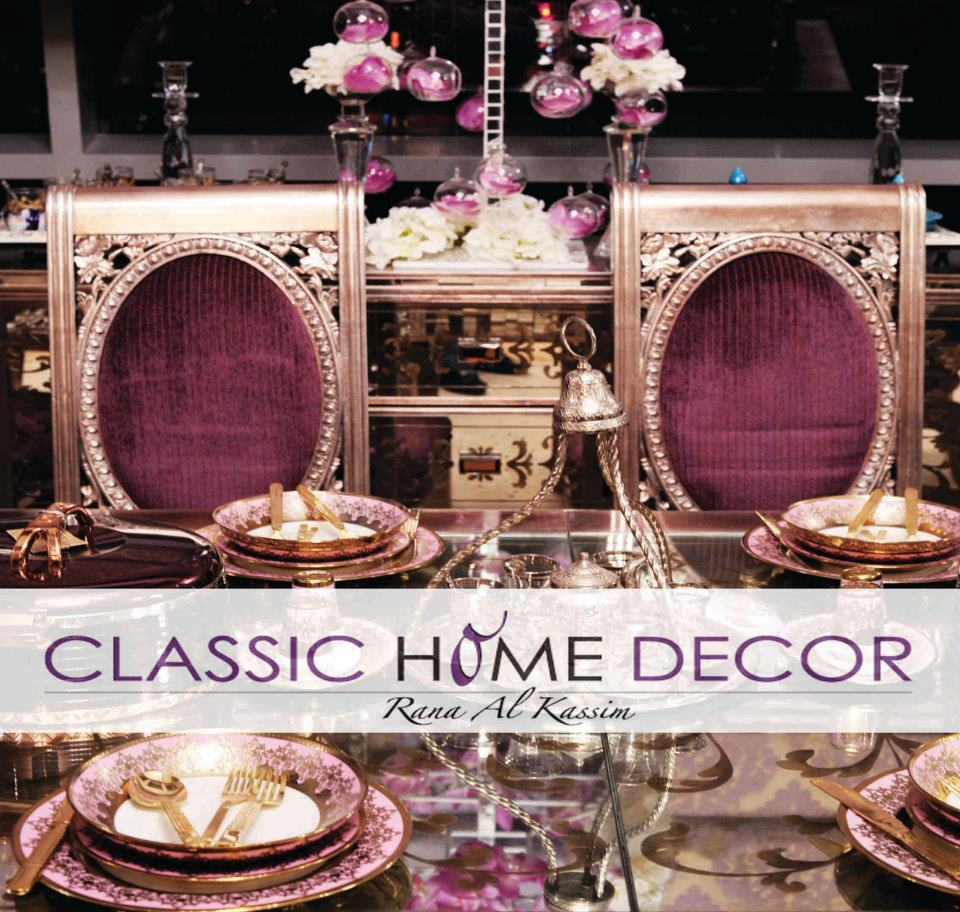 Best Home Decor In Dubai