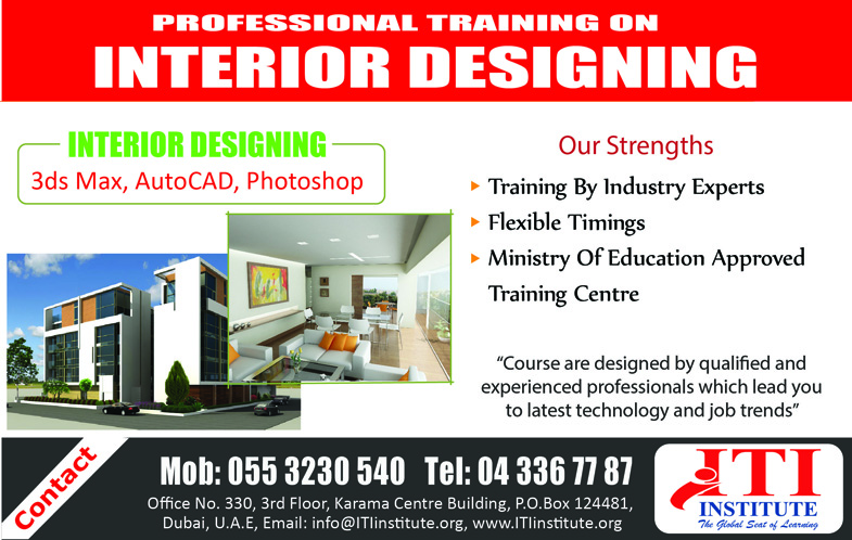 3ds max training in Dubai