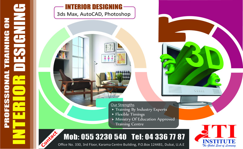 3ds max / interior design training in dubai