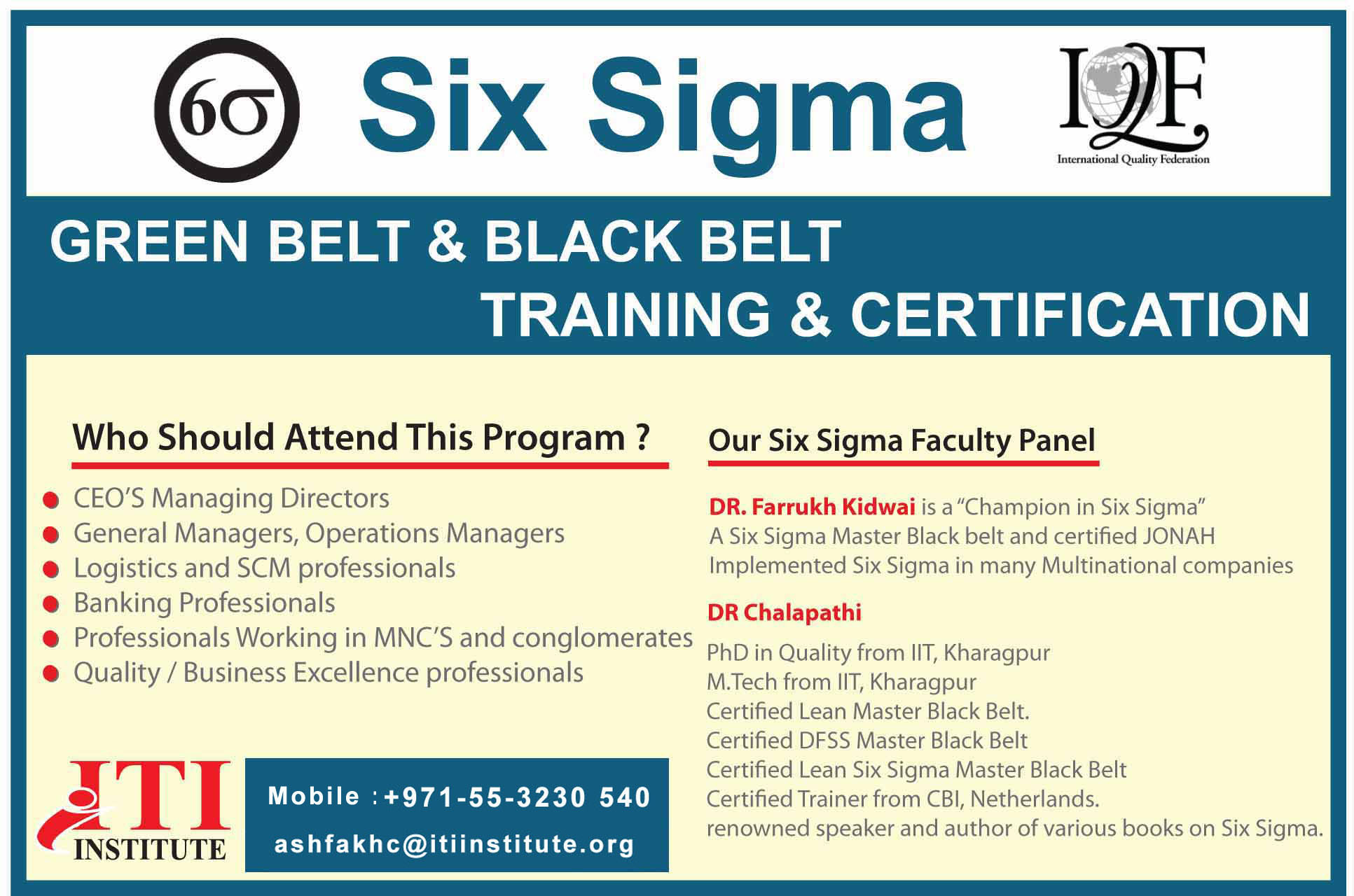 Six sigma training exolabogados six sigma green belt black belt training in dubai greensmedia com xflitez Choice Image