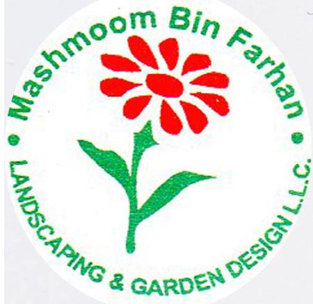 MASHMOOM Landscaping & Garden Design Dubai | Landscaping Dubai | Garden Design | #1 Landscaping Company in UAE